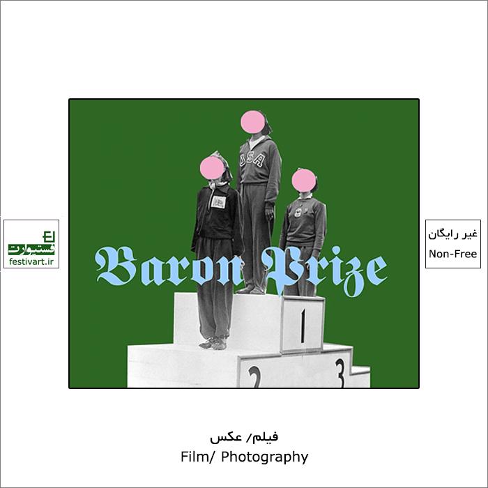 فراخوان بین المللی سومین جایزه هنری The Baron Prize ۲۰۲۱