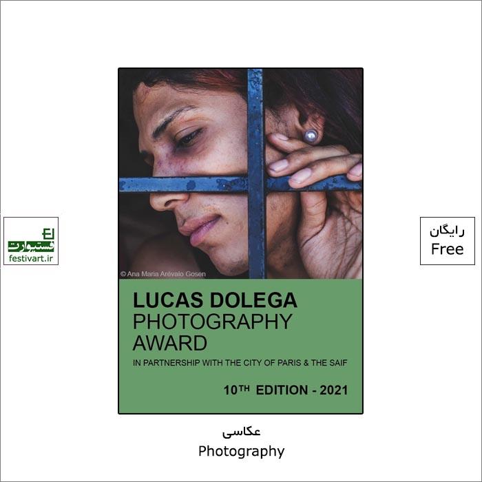 فراخوان جایزه بین المللی عکاسی Lucas Dolega ۲۰۲۱