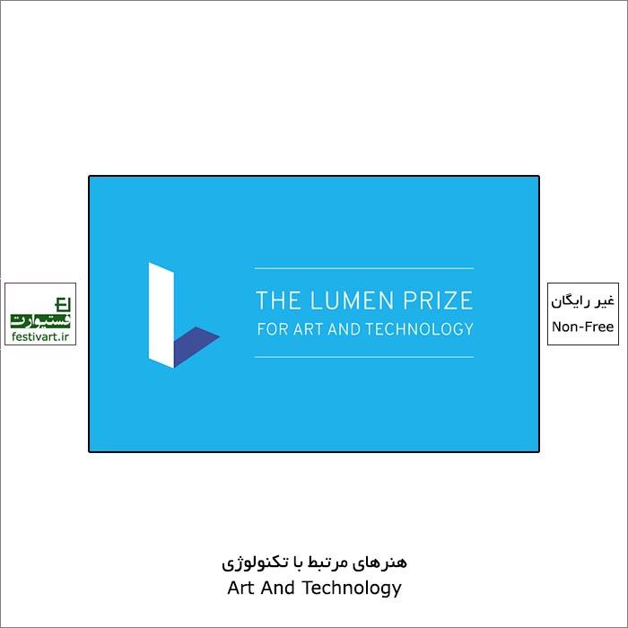 فراخوان دهمین جایزه بین المللی هنرهای مرتبط با تکنولوژی Lumen Prize ۲۰۲۱