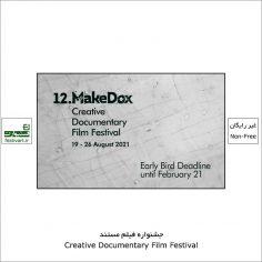 فراخوان دوازدهمین جشنواره بین المللی فیلم مستند خلاق MakeDox ۲۰۲۱