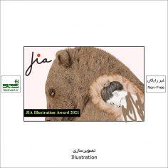 فراخوان رقابت بین المللی تصویرسازی JIA ۲۰۲۱