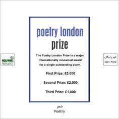 فراخوان رقابت بین المللی شعر نشریه لندن ۲۰۲۱