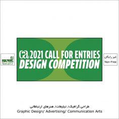 فراخوان رقابت بین المللی طراحی مجله هنر ارتباطات CA ۲۰۲۱