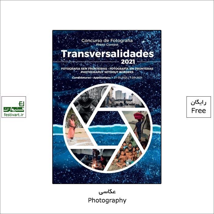 فراخوان رقابت بین المللی عکاسی بدون مرز Transversalidades ۲۰۲۱