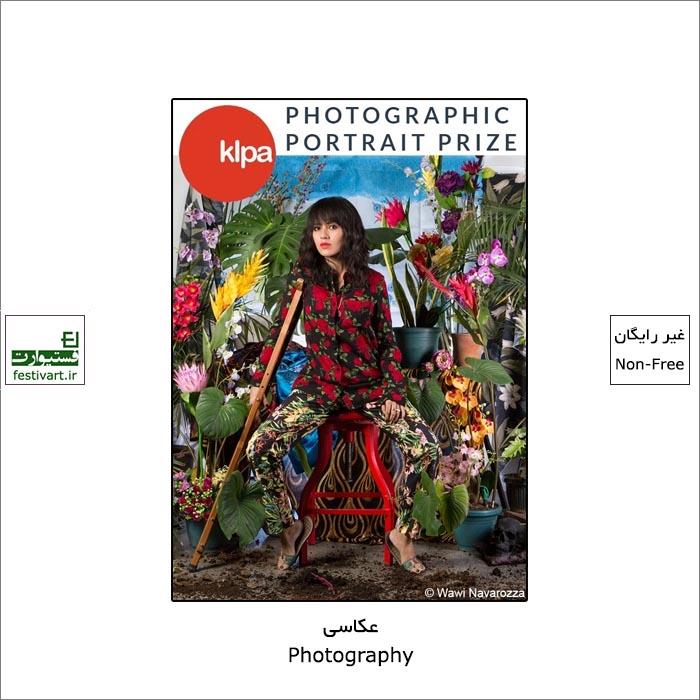 فراخوان رقابت بین المللی عکاسی پرتره Kuala Lumpur ۲۰۲۱