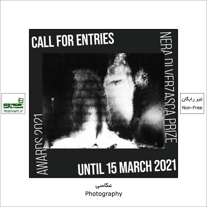 فراخوان رقابت بین المللی عکاسی Nera di Verzasca ۲۰۲۱