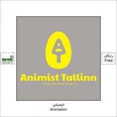 فراخوان اولین رقابت بین المللی انیمیشن ANIMIST TALLINN ۲۰۲۱