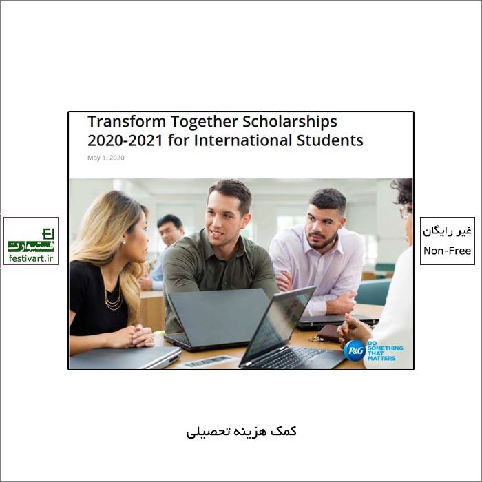 فراخوان بورسیه تحصیلی Transform Together دانشگاه Sheffield Hallam ۲۰۲۱