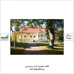 فراخوان رزیدنسی (اقامت هنری) Saari Residence اروپا ۲۰۲۱