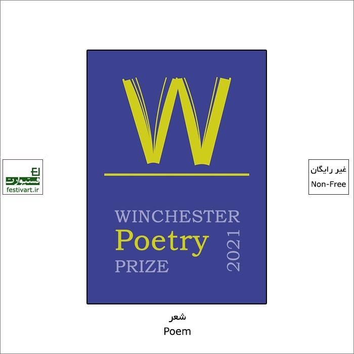 فراخوان رقابت بین المللی شعر وینچستر Winchester ۲۰۲۱
