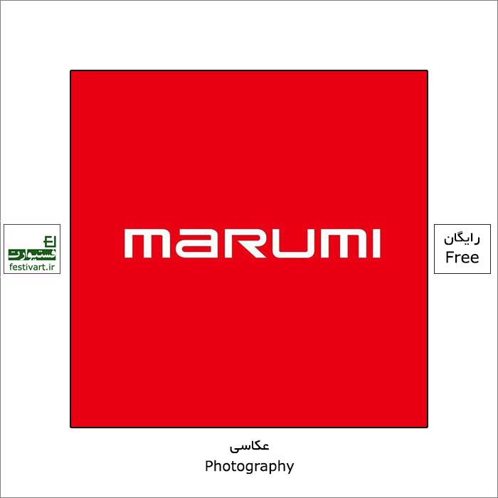فراخوان رقابت بین المللی عکاسی طلوع و غروب آفتاب ۲۰۲۱ شرکت Marumi
