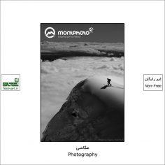 فراخوان رقابت بین المللی عکاسی و ویدئوی MontPhoto ۲۰۲۱