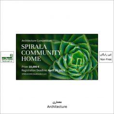 فراخوان رقابت بین المللی معماری خانه های مشترک Spirala Community Home ۲۰۲۱