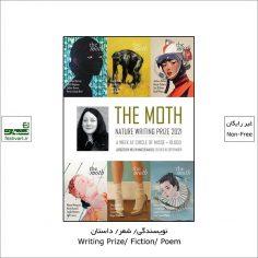 فراخوان رقابت بین المللی نویسندگی طبیعت Moth ۲۰۲۱