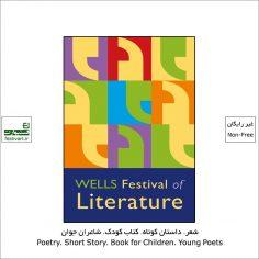 فراخوان بین المللی جشنواره ادبی Wells ۲۰۲۱