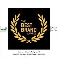 فراخوان بین المللی هفتمین جایزه بهترین برند The Best Brand ۲۰۲۱
