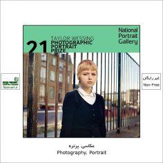 فراخوان رقابت بین المللی عکاسی پرتره Taylor Wessing ۲۰۲۱