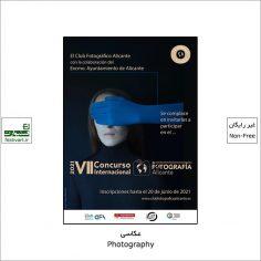 فراخوان رقابت بین المللی عکاسی Alicante ۲۰۲۱