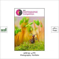 فراخوان رقابت بین المللی عکاسی RHS ۲۰۲۲