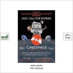 فراخوان رقابت بین المللی فیلم CineSpace ۲۰۲۱