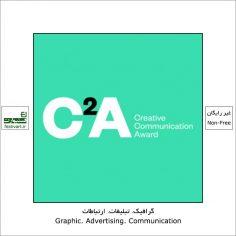 فراخوان سومین رقابت بین المللی ارتباطات خلاق C2A ۲۰۲۱