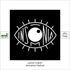 فراخوان نهمین جشنواره بین المللی انیمیشن Insomnia ۲۰۲۱