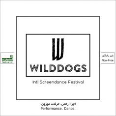 فراخوان دومین جشنواره بین المللی رقص WildDogs International Screendance Festival ۲۰۲۱