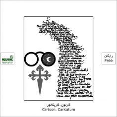 فراخوان دومین جشنواره بین المللی کارتون و کاریکاتور FRANCISCO DE QUEVEDO ۲۰۲۱