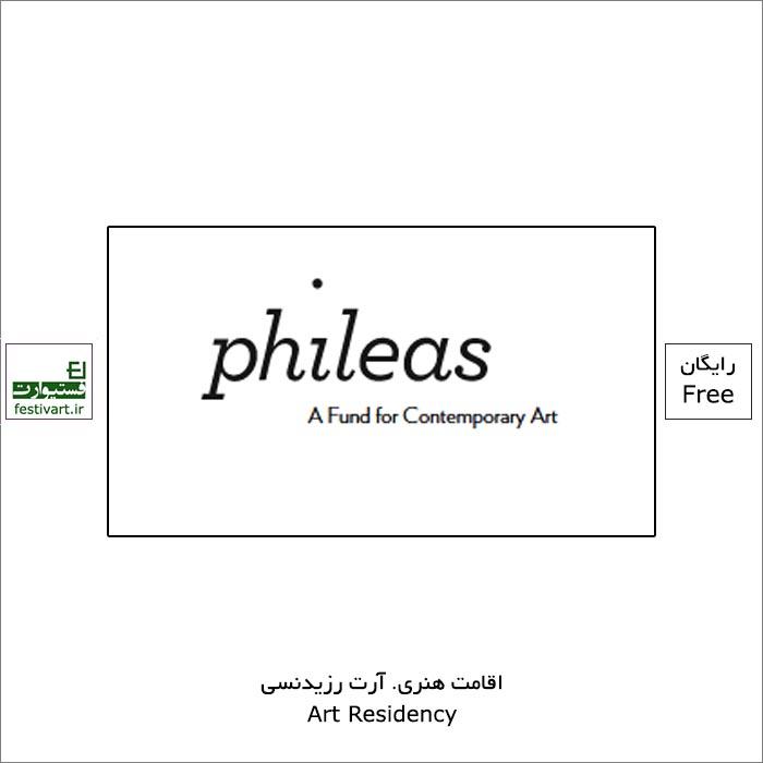 فراخوان رزیدنسی (اقامت هنری) Phileas در اتریش ۲۰۲۱