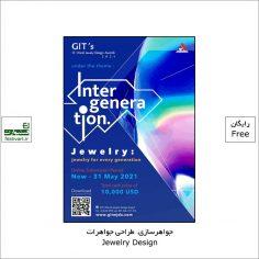 فراخوان رقابت بین المللی طراحی جواهرات GIT's ۲۰۲۱