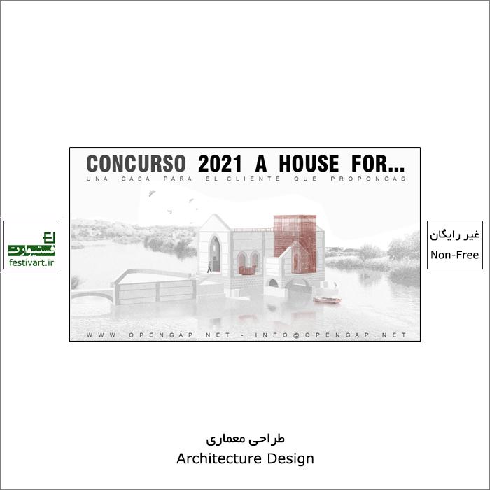 فراخوان رقابت بین المللی طراحی خانه برای A HOUSE FOR… ۲۰۲۱