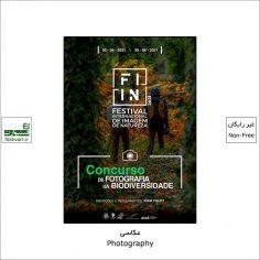 فراخوان رقابت بین المللی عکاسی تنوع زیستی Biodiversity ۲۰۲۱