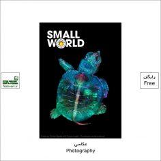 فراخوان رقابت بین المللی عکاسی دنیای کوچک نیکون Nikon Small World ۲۰۲۲