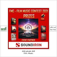 فراخوان رقابت بین المللی موسیقی فیلم FMC ۲۰۲۱