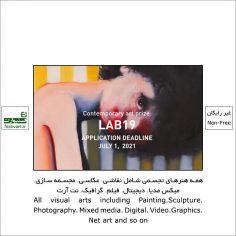 فراخوان رقابت هنری بین المللی Malamegi LAB.19 ۲۰۲۲