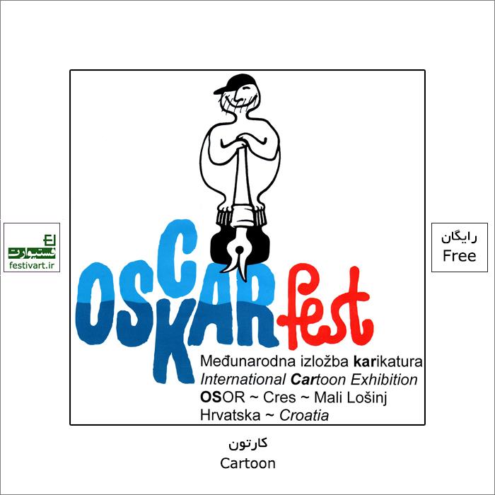 فراخوان سیزدهمین نمایشگاه بینالمللی کارتون OSCAR fest کرواسی ۲۰۲۱