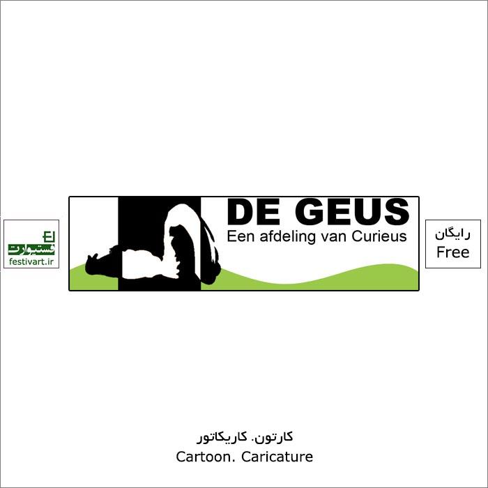 فراخوان نهمین جشنواره بین المللی کاریکاتور De Geus ۲۰۲۱