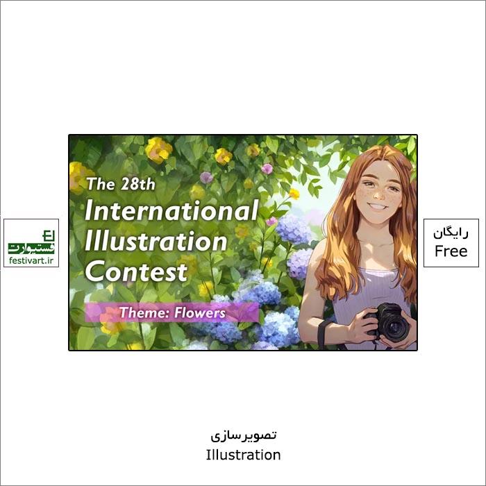 فراخوان بیست و هشتمین رقابت تصویرسازیCelsys ۲۰۲۱
