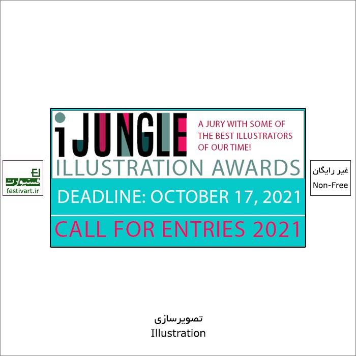 فراخوان رقابت بین المللی تصویرسازی iJUNGLE سال ۲۰۲۱