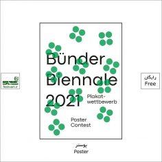 فراخوان رقابت بین المللی دوسالانه طراحی پوستر Bünder آلمان ۲۰۲۱