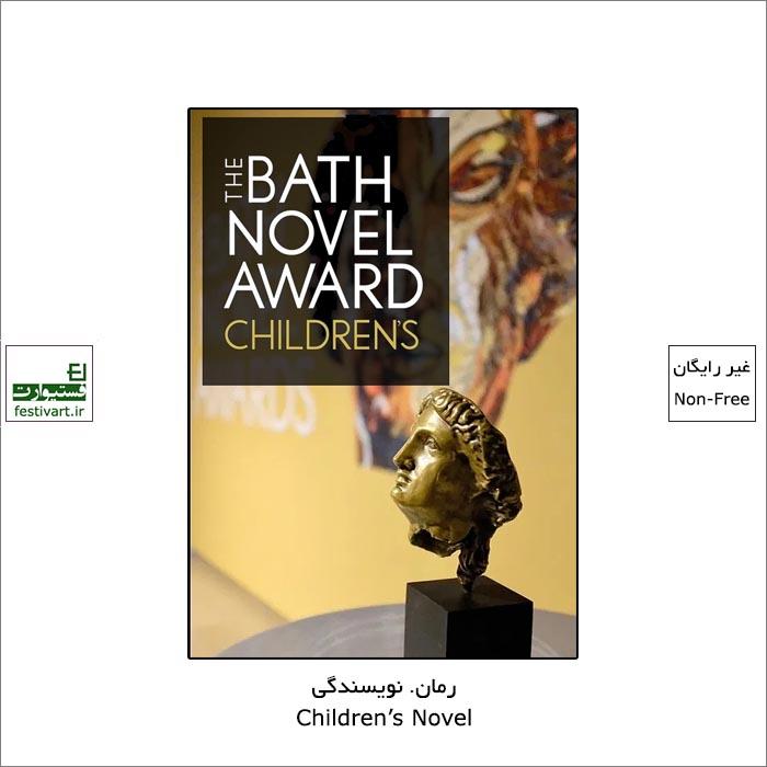 فراخوان رقابت بین المللی رمان کودکان Bath Children's Novel ۲۰۲۱