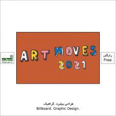فراخوان رقابت بین المللی طراحی بیلبورد Art Moves ۲۰۲۱