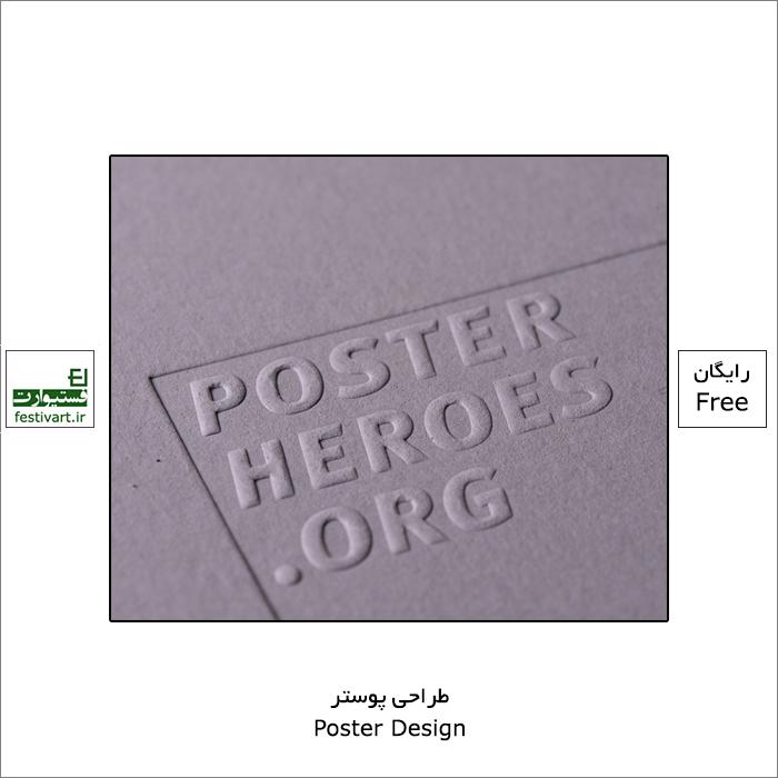 فراخوان رقابت بین المللی طراحی پوسترPosterheroes ۲۰۲۱