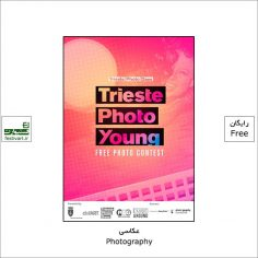 فراخوان رقابت بین المللی عکاسی Trieste Photo Young ۲۰۲۱