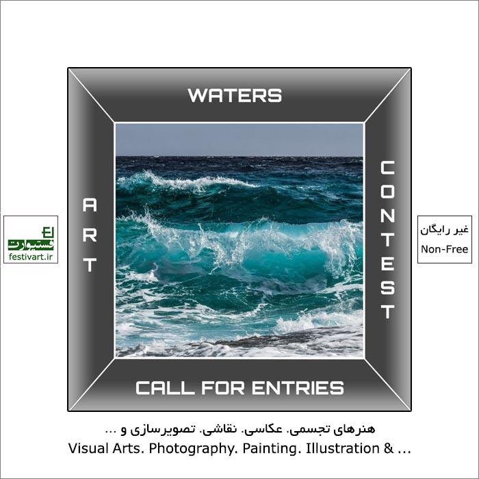 فراخوان رقابت بین المللی هنری آنلاین Waters Online Art ۲۰۲۱