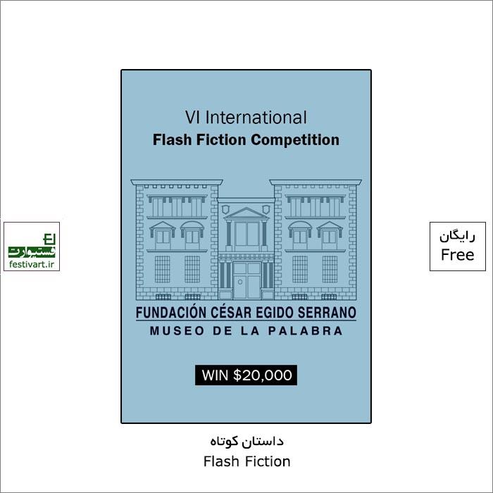 فراخوان ششمین رقابت بین المللی داستان کوتاه International Flash Fiction ۲۰۲۱