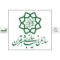 فراخوان کشوری ارسال آثار هفته دفاع مقدس و اربعین حسینی