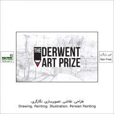 فراخوان جایزه هنری بین المللی Derwent Art ۲۰۲۱