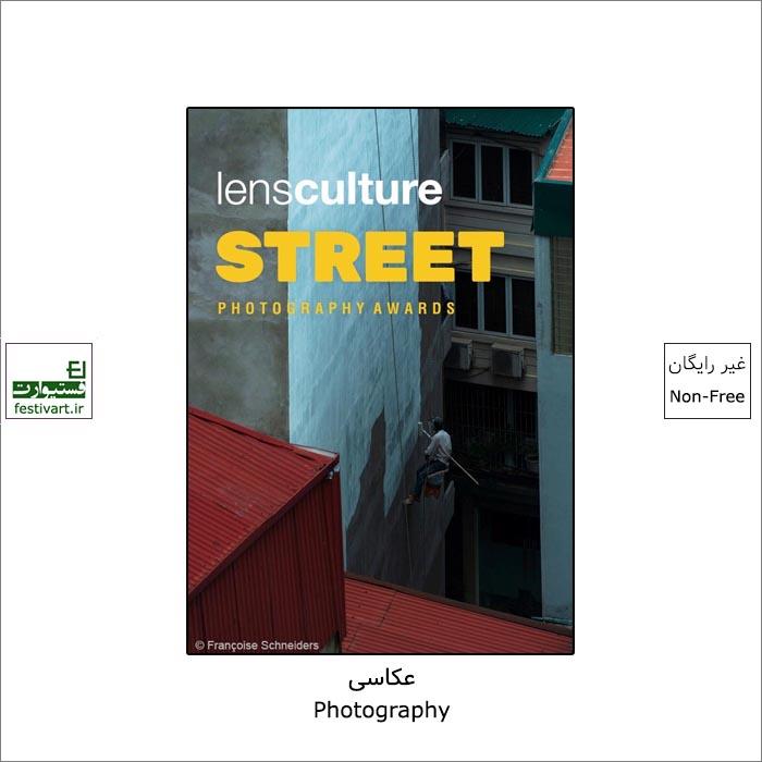 فراخوان رقابت بین المللی عکاسی خیابانی لنزکالچرLensCulture Street ۲۰۲۱