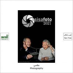فراخوان رقابت بین المللی عکاسی Asisa Foto ۲۰۲۱